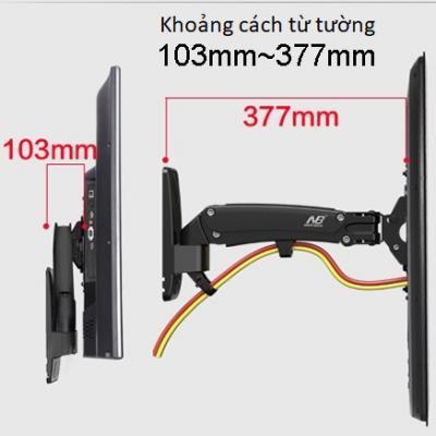Giá treo tường màn hình Game F350 nâng lên hạ xuống được (30-50inch)