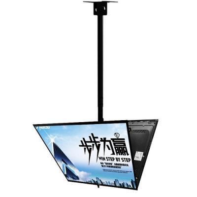 Giá treo thả trần 2 màn hình nhập khẩu NBT590-15 (32-65inch)